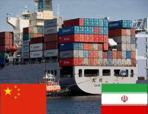 Ocean Freight Service From China to Iran