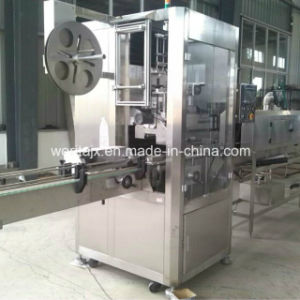 Shrink Labeling Machine (WD-S150) pictures & photos