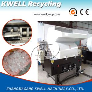 Strong Waste Plastic Crusher for PVC PP PE Pet ABS pictures & photos