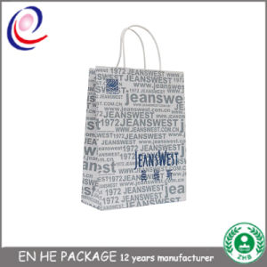 Lower Price White Kraft Gift Paper Bag Paper Shopping Bag