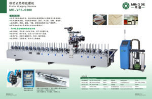 Line Decorative Woodworking Wrapping Machine Factory pictures & photos