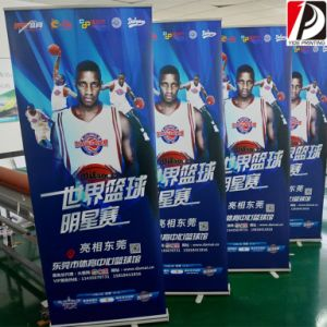 Aluminum Stand Roll up Banner for Promotion (ROL-01)