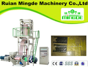 Double Color Film Blowing Machine (MD-45X2-600) , Suface Friction Winder