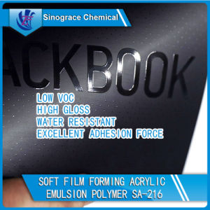 Water Resistant Styrene Acrylic Emulsion for Printing Ink