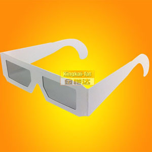 Paper Polarized 3D Glasses for Cinema