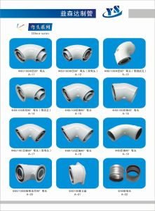 Gas Boiler Elbows
