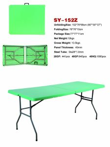 5 Foot Fold-in-Half Plastic Folding Table (SY-152Z) pictures & photos