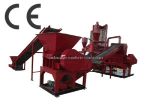 Scrap Copper Wire Processing System, PVC-Copper Separator