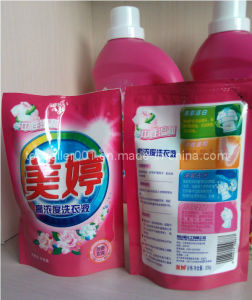 Fabric Softener Liquid Laundry Detergent