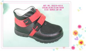 Boy Leather Shoe (KA219-0314)