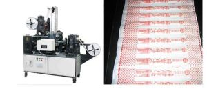 Automatic Ice Cream Stick Packing Wrapping Machine
