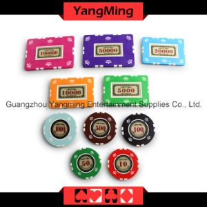 Crown Clay Poker Chip Set 760PCS (YM-TZPK006) pictures & photos