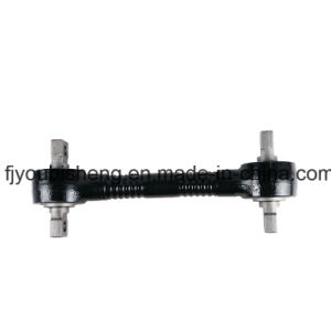 OEM Top Qualitythrust Torque Rod for Heavy Truck pictures & photos