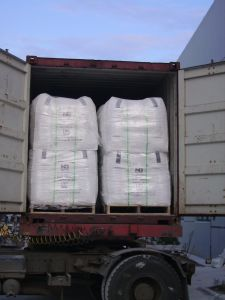 Ground / Heavy Calcium Carbonate 90--99% Purity White Powder pictures & photos