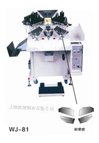 High Efficiency Collar Trimming Turning and Blocking Machine (WJ-81)