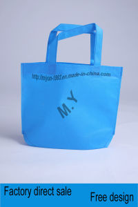 a Bottom Side, Non-Woven Bag Without Bottom Side. Ultrasonic Bags