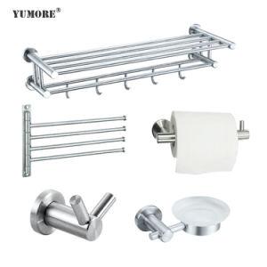Wholesale Accessory Set
