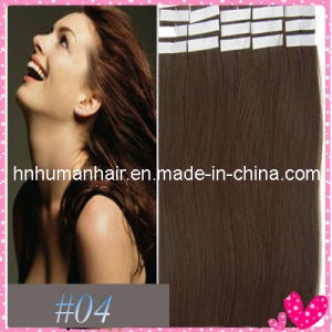 "20"" Tape Human Hair Extensions#04 Medium Brown, 20PCS&50g/Pack (HN-T-004)"