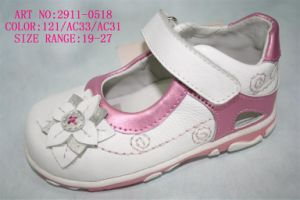 Children Leather Shoe (2911-0518)