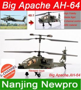 New Style Hot 45cm Syma 3 CH S023 Big Apache Ah-64 R/C Helicopter With LED Lights, RC Plane Toys