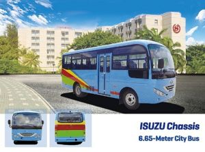Isuzu Bus Price – Automoriz