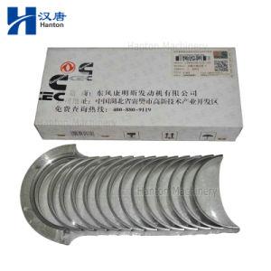 Cummins 6CT main bearing set 3945917 std