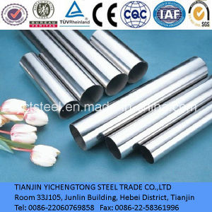 Promotion Price Stainless Steel 304 pictures & photos