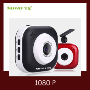 Digital Video Recorder Car DVR