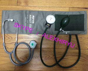 Blood Pressure Monitoring Device Aneroid Blood Pressure Monitor pictures & photos