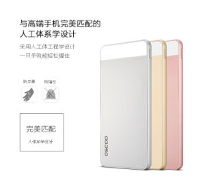 5000mAh Osc Portable Power Bank with Two USB Port