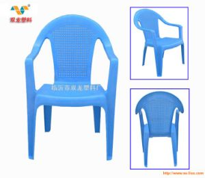 Colored Plastic Chairs Injection Molding Machine pictures & photos