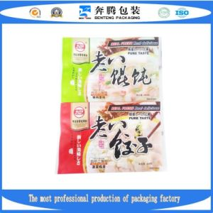 Dumplings Frozen Food Packaging Bags