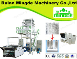 LDPE Two Layer Film Blowing Machine