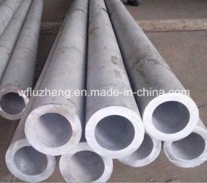 Thick Wall Aluminum Tube Heavy Wall Aluminum Pipe Tube 2024 3003 & China Thick Wall Aluminum Tube Heavy Wall Aluminum Pipe Tube 2024 ...