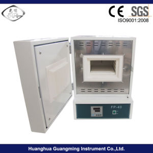 Electric Resistance Heating Muffle Furnace pictures & photos