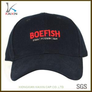 174bfc32432d15 Custom Heavy Cotton Navy Blue 6 Panel 3D Embroidery Logo Baseball Cap
