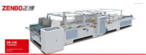 Paper Bag Bottom Gluing Machine High Speed Cheap Price Zb60b