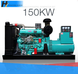 Diesel Generator For Sale >> China 150kw 187 5kva Brushless Factory Low Price Low Noise Diesel