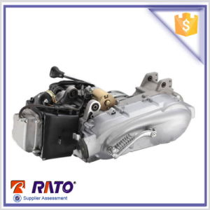China Atv Engine Reverse, Atv Engine Reverse Wholesale