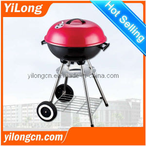 BBQ Barbeque Grill (BQ12)