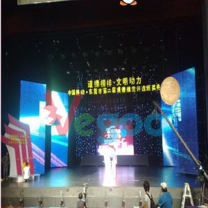 High Resolution Indoor P4 Rental Full Color LED LED Display Screen
