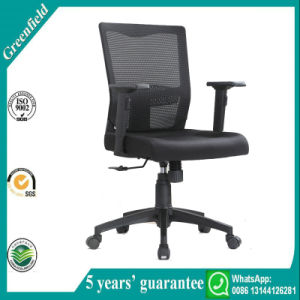 Best Inexpensive Ergonomic Office Desk Chair