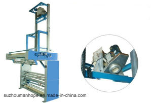 Rehow E+L Rope Opener Machine for Tubular Fabric Slitting