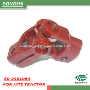 High Quality Cardan Joint for Mtz Tractor Universal Couplings (50-3401060)