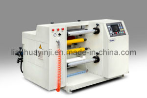 Paper Roll Cutting Machine (HJFQ-800B)