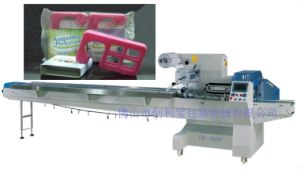 CE Approved Commodity Packing Machine (CB-380I)