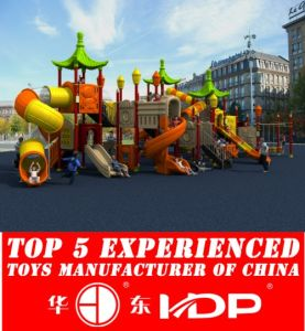 Playground Sets China Mini Equipment (HD15A-033A) pictures & photos