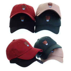 China Wholesale Softextile Oam and Mesh Kids Baby Trucker Cap ... 21a6a410ce3