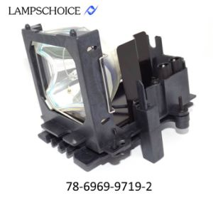 China High Quality Original Projector Bulb with Housing for