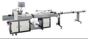 Ruian Paper Cup Recyclable Packing Machine with Counting (DH-560) pictures & photos
